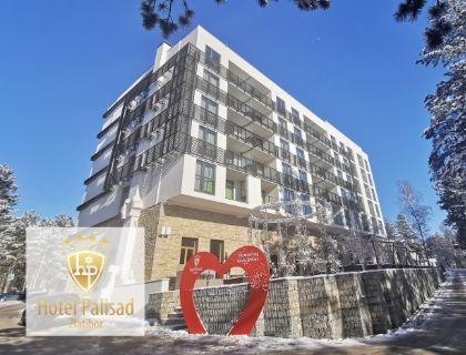 hotel-palisad-zlatibor-izdvojena